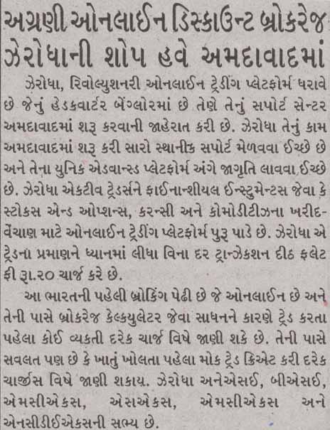 Saurashtra Bhoomi_Zerodha_Junagadh_310513_PG-03.jpg